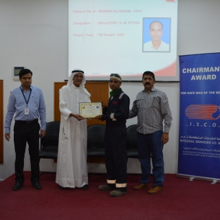 ISCO Chairman's 'Safe Man of the Month' Award - ISCO - Integral Services Co. for Mechanical Contracting & Instrumentation WLL - Multi Disciplinary Contractor in Kuwait