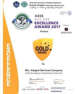 ASSE GCC HSE Excellence Award 2017 E&C - ISCO - Integral Services Co. for Mechanical Contracting & Instrumentation WLL - Multi Disciplinary Contractor in Kuwait