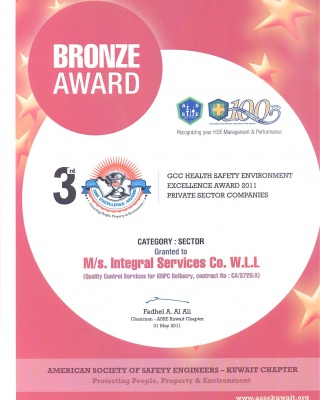 ASSE - GCC HSE AWARD 2011 - ISCO - Integral Services Co. for Mechanical Contracting & Instrumentation WLL - Multi Disciplinary Contractor in Kuwait