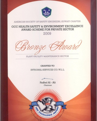 ASSE Excellence Award 2009 - ISCO - Integral Services Co. for Mechanical Contracting & Instrumentation WLL - Multi Disciplinary Contractor in Kuwait