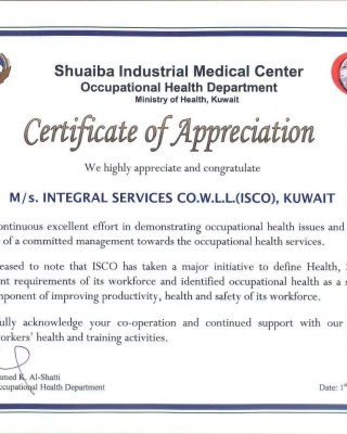 Shuiba Industrial Medical Center - Appreciation - ISCO - Integral Services Co. for Mechanical Contracting & Instrumentation WLL - Multi Disciplinary Contractor in Kuwait