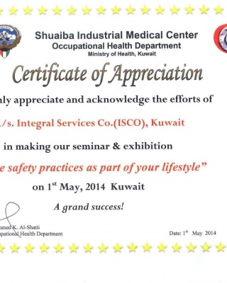 Shuaiba Industrial medical Center - ISCO - Integral Services Co. for Mechanical Contracting & Instrumentation WLL - Multi Disciplinary Contractor in Kuwait