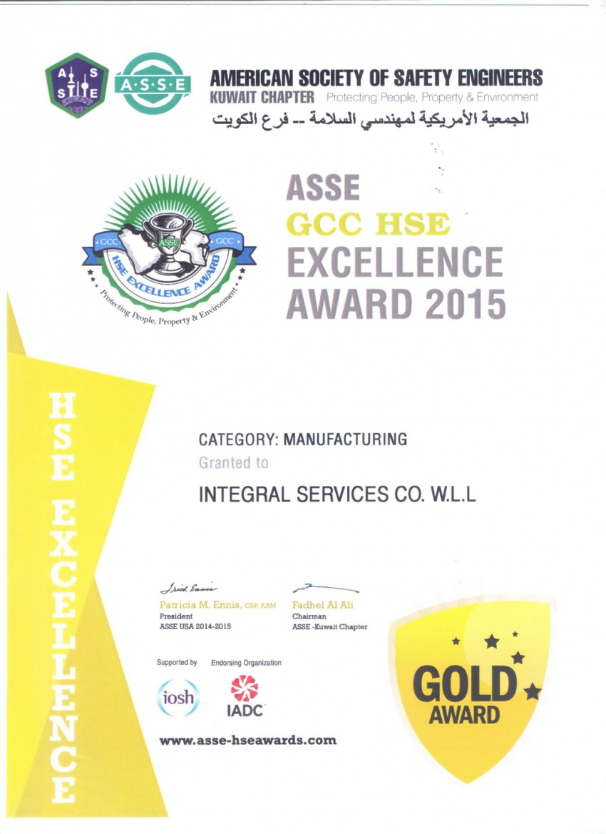 ASSE GCC HSE Excellence Award 2015 - ISCO - Mechanical Contracting & Instrumentation WLL - Multi Disciplinary Contractor in Kuwait