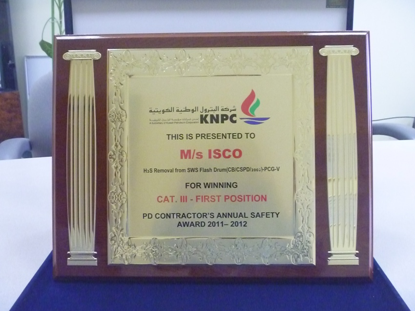 1st Position Annual Safety Award 2011-2012 - ISCO - Mechanical Contracting & Instrumentation WLL - Multi Disciplinary Contractor in Kuwait